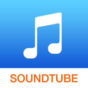 Ứng dụng Sound tube